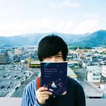 斉藤壮馬さんエッセイ本『健康で文化的な最低限度の生活』写真2