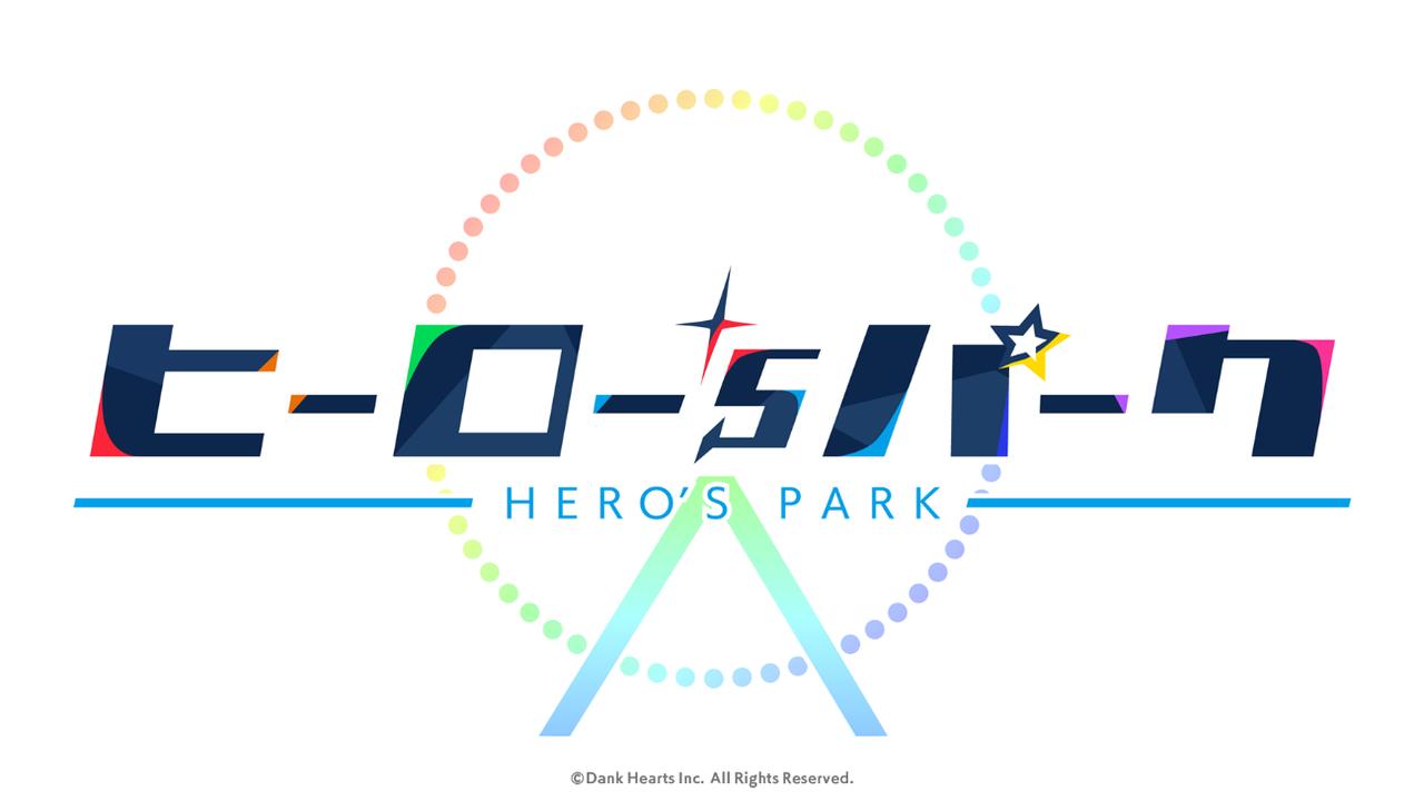 『ヒーロー'sパーク』公式ロゴ