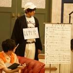 『テレビ演劇 サクセス荘』第2回あらすじ&場面写真をUP!写真2