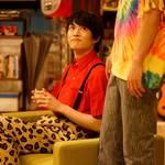 『テレビ演劇 サクセス荘』第2回あらすじ&場面写真をUP!写真9
