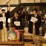 『テレビ演劇 サクセス荘』第2回あらすじ&場面写真をUP!写真11