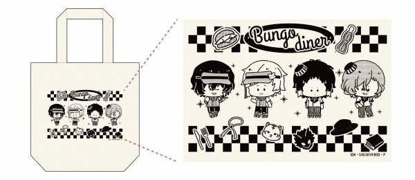 『文豪ストレイドッグス』ラッピング自動販売機《第4弾》が期間限定登場! 画像2
