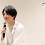 鈴木拡樹『虫籠の錠前』イベントレポート【前編】写真1