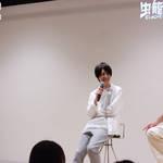 鈴木拡樹『虫籠の錠前』イベントレポート【後編】写真2