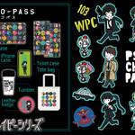 『PSYCHO-PASS サイコパス』プレイピーシリーズ1