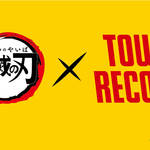 鬼滅の刃×TOWER RECORDS1