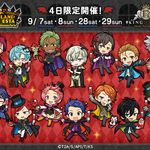 アイランドフェスタKING OF PRISM -Shiny Seven Stars-
