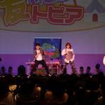 『小野友樹お誕生日会後夜祭 in サンリオピューロランド』写真9