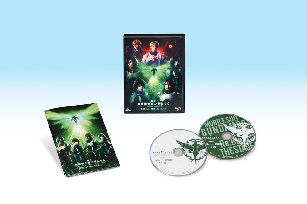 """橋本祥平らが挑んだ""""ガンダム舞台化""""、『機動戦⼠ガンダム00 -破壊による再⽣-Re:Build』Blu-ray&DVD、7月26日発売!"""