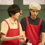 黒羽麻璃央、和田雅成ら『テレビ演劇 サクセス荘』第4回 写真5