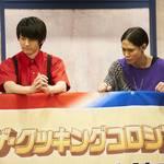 黒羽麻璃央、和田雅成ら『テレビ演劇 サクセス荘』第4回 写真8