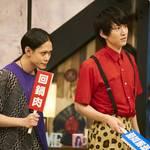 黒羽麻璃央、和田雅成ら『テレビ演劇 サクセス荘』第4回 写真10