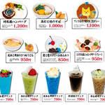 『BAKUMATSU』×プリンセスカフェ2