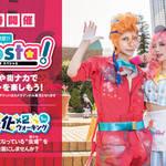 『アニメイトガールズフェスティバル2019』画像10