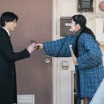 『カフカの東京絶望日記』場面カット5