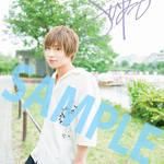 『声優グランプリNEXT Boys vol.4』4