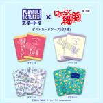 TVアニメ『はたらく細胞』描き起こしデザイン第2弾のレザーバッジ/ポストカードケース等が新発売!2