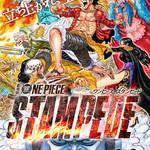『ONE PIECE STAMPEDE』×LINE6