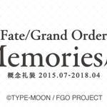 Fate/Grand Order Memories展 バナー画像
