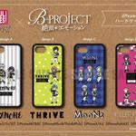 『B-PROJECT〜絶頂*エモーション〜』2