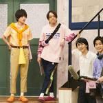 『テレビ演劇 サクセス荘』第5回あらすじ&場面写真をUP!写真1