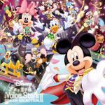 『Disney 声の王子様 Voice Stars Dream SelectionⅡ』画像2
