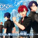 『HELIOS Rising Heroes』1