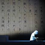 【速報】エーステ夏組単独公演、開幕!MANKAI STAGE『A3!』~SUMMER 2019~初日コメント掲載10