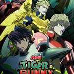 『劇場版 TIGER & BUNNY』2