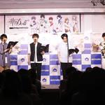 """濱野大輝、伊東健人、土岐隼一、山下誠一郎出演!『「華Doll*」""""Anthos"""" Debut event』イベントレポート2"""