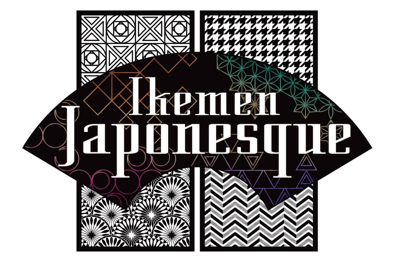 """福山潤らのステージイベントも!「イケメンシリーズ」AGF2019に出展決定!テーマは""""Ikemen Japonesque」"""""""