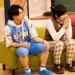 荒牧慶彦、和田雅成ら『テレビ演劇 サクセス荘』第6回 写真9