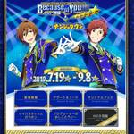 THE IDOLM@STER SideM 5th Anniversary Because of You!!!!! ~inナンジャタウン~