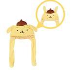 サンリオキャラクター 耳が動く帽子 ポムポムプリン 画像
