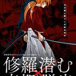 『るろうに剣心』初のリアル脱出ゲームが博物館明治村にて登場!「修羅潜む京都からの脱出」
