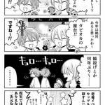イケメン編集部員5人の日常コメディーマンガ『毎日が沼!』|第36沼『二次元的夏祭りイベント』(2/2)