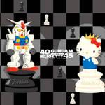ガンダム×ハローキティ、チェスデザインのグッズが全国のサンリオショップに新登場!