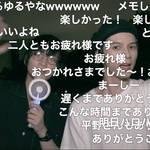 「2.5次元 噂のニコメン情報局」夏休みスペシャル! 画像2