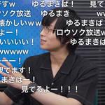 「2.5次元 噂のニコメン情報局」夏休みスペシャル! 画像4