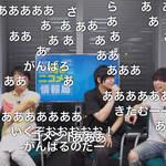 「2.5次元 噂のニコメン情報局」夏休みスペシャル! 画像5