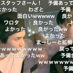 「2.5次元 噂のニコメン情報局」夏休みスペシャル! 画像7