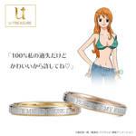 「ONE PIECE」結婚指輪3