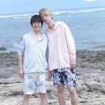 DVD『花江夏樹・江口拓也のおしのびバカンス in 沖縄』が発売決定!