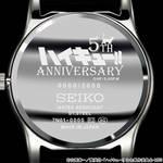 ハイキュー!! アニメ 5 周年記念 オフィシャルコラボウォッチ 音駒高校 モデル 画像2