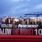 映画『HIGH&LOW THE WORST』超ド派手レッドカーペットセレモニー&最速プレミア試写会画像1