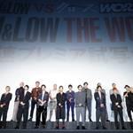 映画『HIGH&LOW THE WORST』超ド派手レッドカーペットセレモニー&最速プレミア試写会画像5