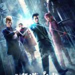舞台『幽☆遊☆白書』Blu-ray & DVD化決定! 画像