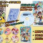 『デジモンアドベンチャー』20周年メモリアルストーリープロジェクト、8月22日(木)スタート!11