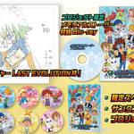 『デジモンアドベンチャー』20周年メモリアルストーリープロジェクト、8月22日(木)スタート!12