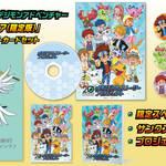 『デジモンアドベンチャー』20周年メモリアルストーリープロジェクト、8月22日(木)スタート!13